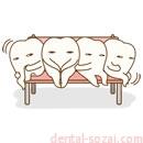 歯並び.jpg